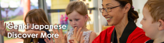 Kool Kids child care curriculum